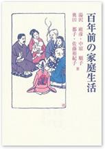辻川牧子のホームページ
